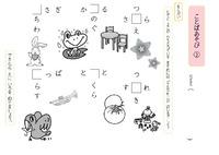 ドリルズ   小学1年生 ・国語 の ... : 小学3年生 社会 記号 : すべての講義