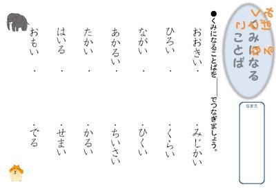 ドリルズ | 小学1年生 ・国語 の ... : 小学4年生漢字ドリル : 漢字