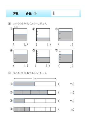 プリント 1年生 漢字 プリント : ドリルズ | 小学4年生 ・算数 の ...