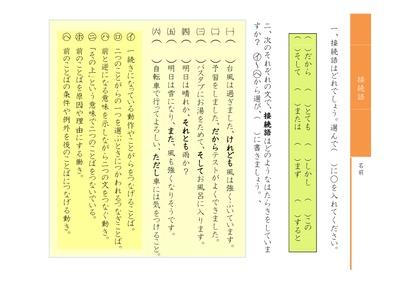 プリント カタカナ プリント 無料 : ユーザー投稿型の学習プリント ...