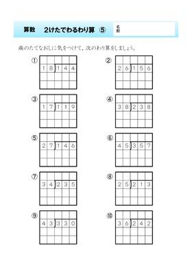 ズ | 小学4年生 ・算数 の無料 ...