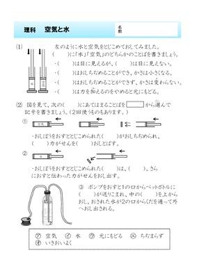 ドリルズ | 小学4年生 ・理科 の ... : 小学1年生漢字ドリル : 漢字