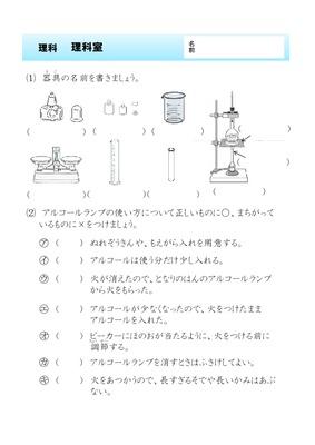 ユーザー投稿型の学習プリント ... : 小6 漢字 プリント : プリント