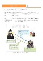 ズ | 小学6年生 ・社会 の無料 ... : 百マス計算 無料 : 無料
