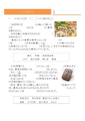 ... 問題の内容をご確認ください : 漢字書き取り問題 無料 : 漢字