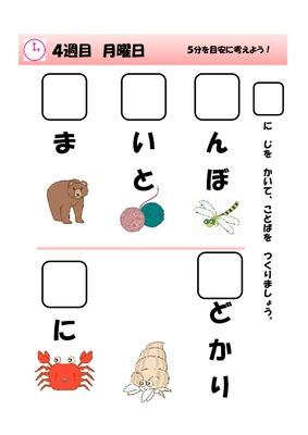 ユーザー投稿型の学習プリント ... : 漢字練習プリント 無料 : プリント