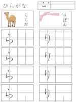 小学1年生 国語 小1漢字ドリル ... : 百マス計算プリント : プリント