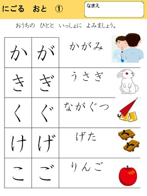 ドリルズ | 幼児教育 ・国語 の ... : 国語ドリル 無料 : 国語