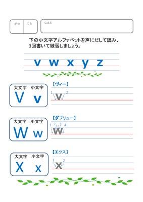 ドリルズはユーザー投稿型の ... : 漢字 書き取り 練習 : 漢字