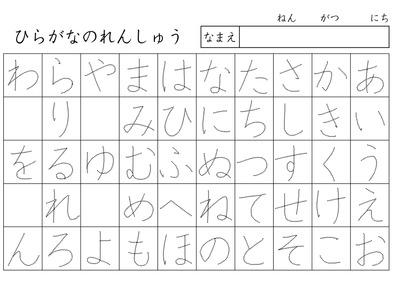 ドリルズ | 幼児教育 ・国語 の ... : 漢字練習ドリル : 漢字