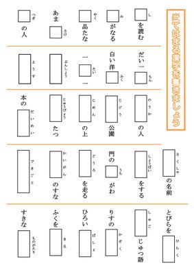 ... 無料学習プリント漢字プリント