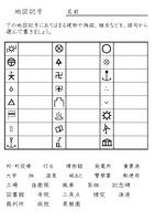 小学3年生 社会 小学3年生_工場 ...