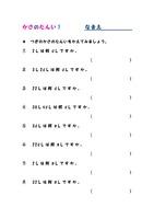 かさの計算【リットル・デシリットル・ミリリットル】①