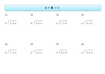 ドリルズ | 小学4年生 ・算数 の ... : 計算 小学生 : 小学生