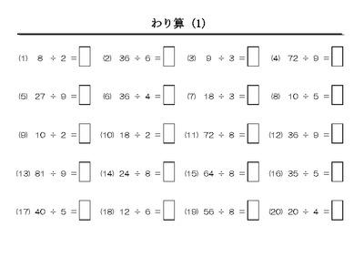 すべての講義 4年生 ドリル : ドリルズ | 小学3年生 ・算数 の ...