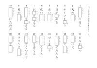 漢字の書き取りプリント