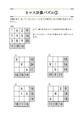 ドリルズ   小学3年生 ・算数 の ...